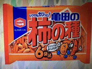 【ジョブチューン】亀田製菓 柿の種トンカツの作り方&ハッピーターンの粉の秘密