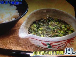 きゅうり「フリーダム」&郷土料理だし レシピ【ジョブチューン】