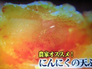【ジョブチューン】にんにくの天ぷら&炊飯器 黒にんにく レシピ