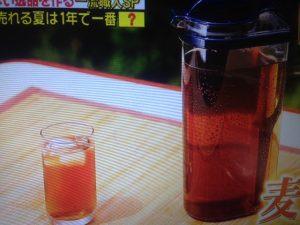 【ジョブチューン】麦茶職人 設楽徳子「純手炒り むぎ茶」通販&牛乳を入れる飲み方の割合