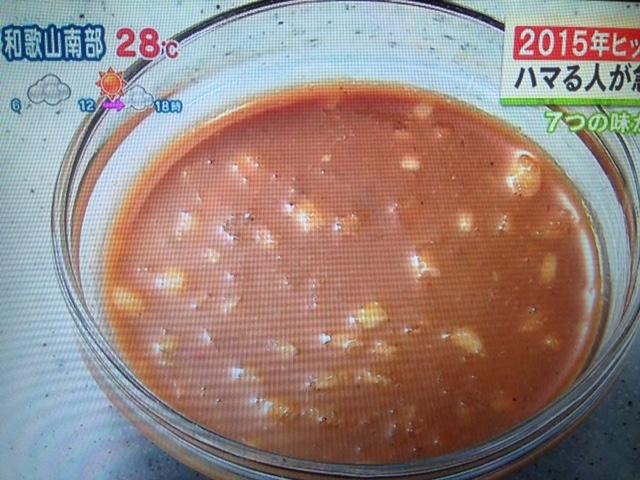 【あさチャン】怪味ソースの作り方・怪味焼きそば&トマトスープ レシピ