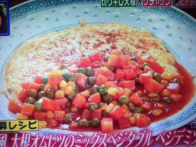 家事えもん&松本有美のかけ算レシピ~台湾風オムレツ・コンソメホットサラダ