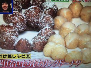 家事えもんかけ算レシピ~チヂミ・ポンデリング風リングドーナツ・目玉焼き