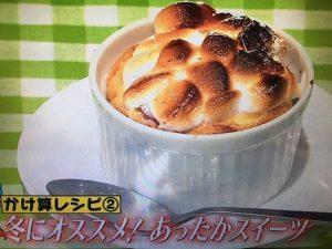 家事えもんかけ算レシピ~チーズホイコーロー・コンニャクスイーツ