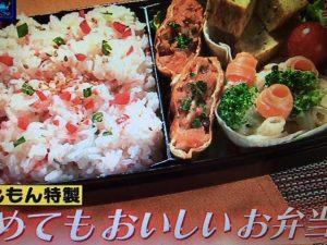 家事えもんの冷めても美味しいお弁当レシピ~卵焼き・梅ご飯・肉じゃが詰め焼きなど