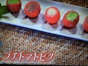 家事えもんかけ算レシピ~サラダ炒め・プチトマトピノ・ドレッシング