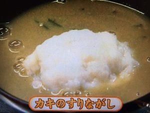 【ためしてガッテン】あたらない牡蠣鍋・牡蠣ペースト・すりながし レシピ