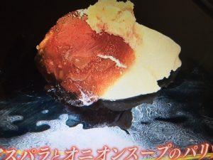 【有吉のひろいき村】フレンチ木下&中華菰田の缶詰め料理レシピ