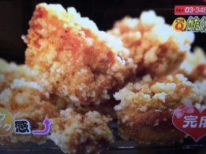 【あさイチスゴ技Q】ダマ片栗粉から揚げ・いもだんご・ソイミルクもち レシピ