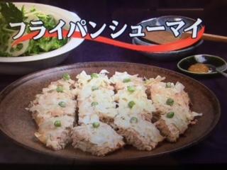 【キューピー3分クッキング】フライパンシューマイ&ブロッコリーとれんこんのサラダ レシピ