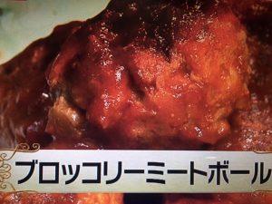【あさチャン】佐々木健介のおかわり朝ゴハン~ブロッコリーレシピ
