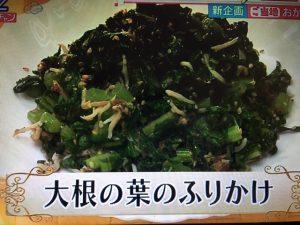 【あさチャン】佐々木健介のおかわり朝ゴハン~大根レシピ