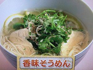 【上沼恵美子のおしゃべりクッキング】香味そうめん レシピ