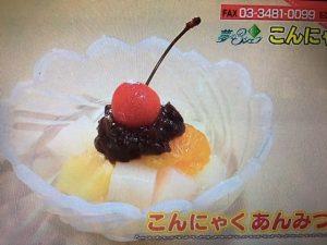 【あさイチ】こんにゃくレシピ~あんみつ・氷こんにゃく・夢の3シェフNEO