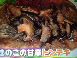 あさイチ!きのこの甘辛トンテキ・きのこのあんかけ焼きそば レシピ