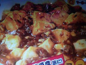 【あさイチ】マーボー豆腐の木綿豆腐に味を染み込ませるスゴ技Q