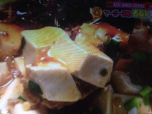 【あさイチスゴ技】麻婆豆腐の絹ごし豆腐が煮崩れしない レシピ