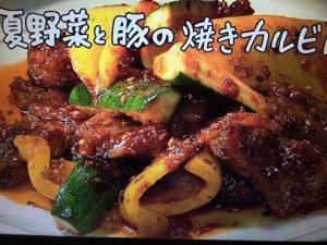 【NHKきょうの料理】夏野菜と豚の焼きカルビ風・トマトと豚バラのとろとろ角煮など