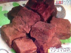 【あさイチ】マシュマロレシピ!ミルクゼリー・マシュマロのヌガー風・にんじんサラダ