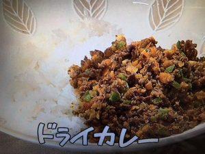【NHKきょうの料理】ドライカレー・サーモンのエスカベーシュ・ラタトゥイユ レシピ