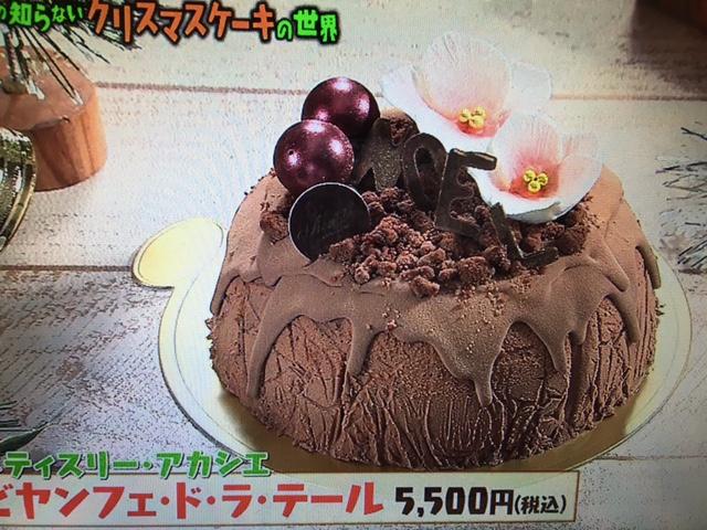まだ予約できるマツコの知らないコンビニクリスマスケーキの世界