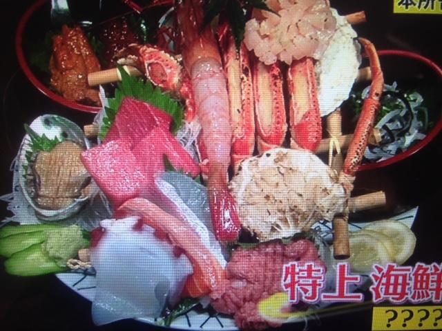 【バイキング】鳥つね自然洞親子丼&野口鮮魚店煮 …
