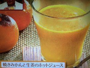 【林先生が驚く初耳学】焼きみかんの美肌アレンジレシピ&銅おろし金