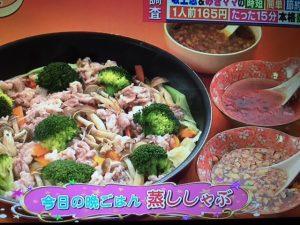 【バイキング】みきママの3種類のタレで食べる蒸ししゃぶ レシピ