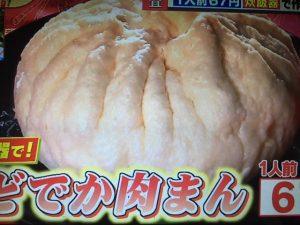 バイキング!みきママのどでか肉まん・角煮・名古屋風手羽揚げ レシピ