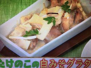 【あさイチ】大原千鶴さんのたけのこの白みそグラタン&きんぴらレシピ