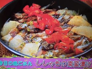 【バイキング】みきママレシピ~ししゃも&グレープフルーツの南蛮漬け