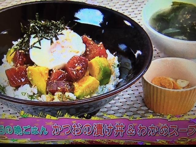 【バイキング】みきママレシピ~かつおの漬け丼・わかめスープ