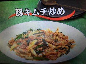 【キューピー3分クッキング】マヨネーズ×豚キムチ炒め レシピ