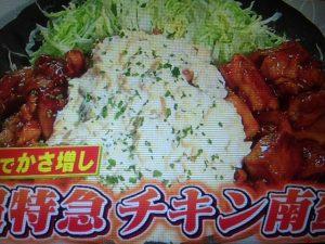 バイキング!みきママレシピ~シューマイ・茶碗蒸し・チキン南蛮