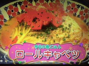 【バイキング】みきママかさ増しレシピ~巻かないロールキャベツ