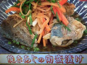 【あさイチ】焼きあじの南蛮漬け レシピ