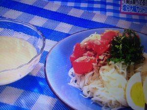 雪ミルクの秘密&乳和食 けんちん汁・そうめんレシピ【ヒルナンデス】