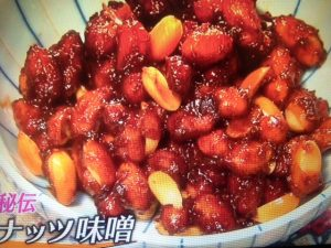 【バイキング】味噌屋さんのレシピ~ピーナッツ味噌・豚の味噌漬けなど