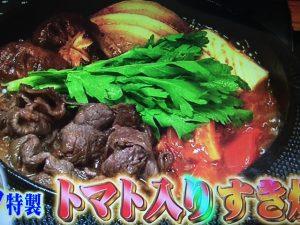 【バイキング】トマト入りすき焼き&シメの牡蠣ごはん レシピ