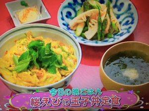 【バイキング】森公美子レシピ~桜えびの玉子丼・春野菜の明太子和え・青のり汁