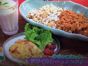 【バイキング】モリクミレシピ!ドライカレー・タンドリーチキン・ラッシー
