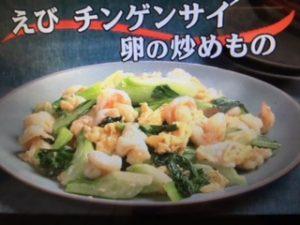 【キューピー3分クッキング】えび チンゲンサイ 卵の炒めもの レシピ