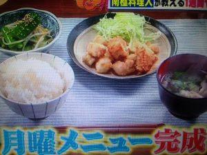 【バイキング】南極料理人西村淳流!1週間やりくり晩ごはんレシピ