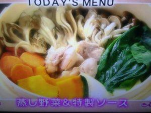 【めざましテレビ】森山直太郎流!ズッキーニピザ・蒸し野菜&特製ソース レシピ