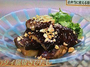 【ヒルナンデス】SHIORIさんの常備菜レシピ~なすのタイ風焼きびたし・ひじきと鶏のピリ辛そぼろなど