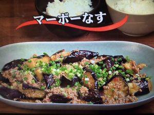 【キューピー3分クッキング】マーボーなす レシピ