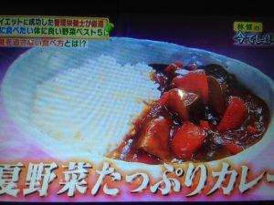 紫外線・シミ対策に最強の夏野菜は赤パプリカ【林修の今でしょ講座】