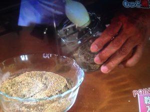 いりこ粉末だしの作り方&煮干しの保存方法【あさイチ】