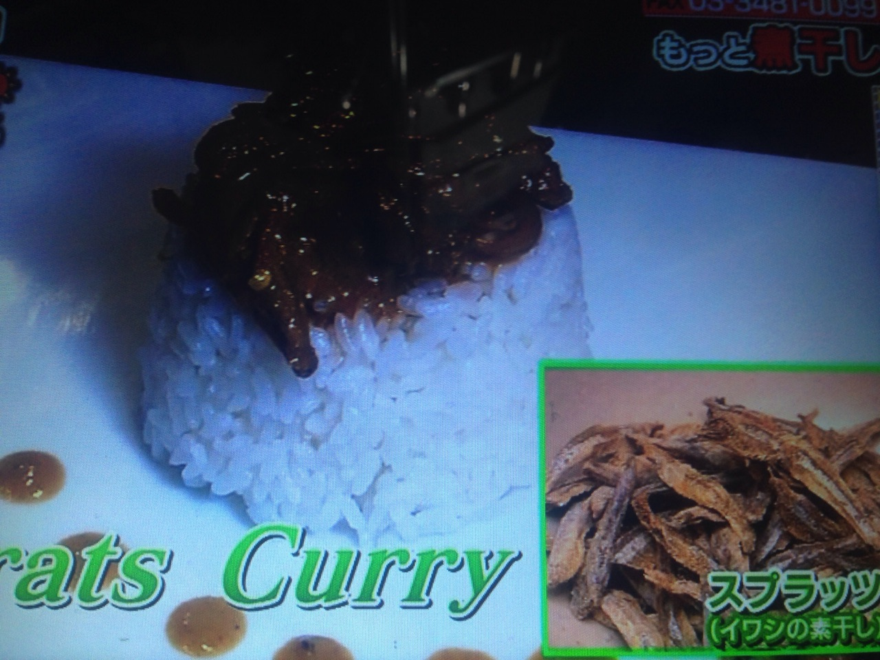 世界の煮干し料理&煮干しカレー レシピ【あさイチ】