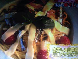 藤原さんと野崎さんの極上煮干しレシピ【あさイチ】